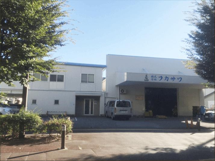 関東支店の外観